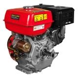 Моторы для легкой сельскохозяйственной техники продаются, как правило, в сборе. В конструкцию входит блок цилиндров, карбюратор, стартер, вал отбора мощности, воздушный фильтр, топливный бак, глушитель. Двигатели для мотоблоков, как правило, четырехтактные, а для культиваторов двухтактные.
