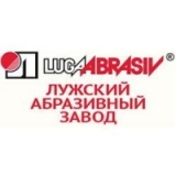 Луга Абразив