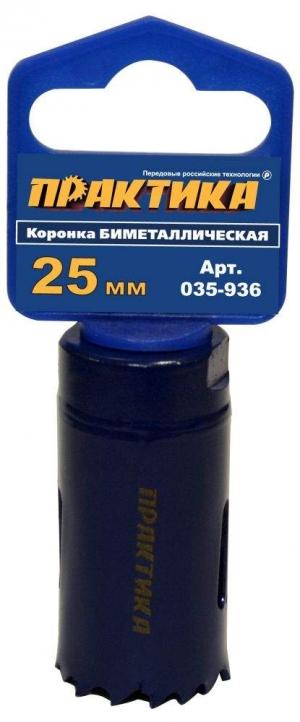 КОРОНКА БИМЕТАЛЛИЧЕСКАЯ 25мм (1')
