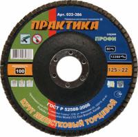 КРУГ ЛЕПЕСТКОВЫЙ ТОРЦЕВОЙ 125 P80
