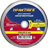 АЛМ ДИСК ПРАКТИКА 250*25.4 КЕРАМОГРАНИТ
