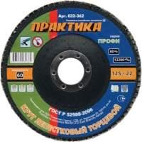 КРУГ ЛЕПЕСТКОВЫЙ ТОРЦЕВОЙ 125 P60