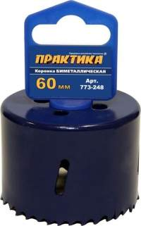 КОРОНКА БИМЕТАЛЛИЧЕСКАЯ 60мм 2 3/8'