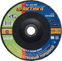 КРУГ ЛЕПЕСТКОВЫЙ ТОРЦЕВОЙ 180 P40