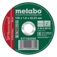 ОТР КРУГ METABO 125*1.0*22,23 НЕРЖ