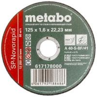 ОТР КРУГ METABO 125.1.6*22.2