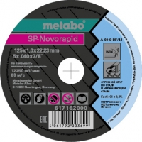 ОТР КРУГ METABO 125.1.0*22.23