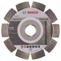 АЛМ ДИСК BOSCH 125*22 Concrete