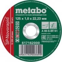 ОТР КРУГ METABO 125.1.2*22.2