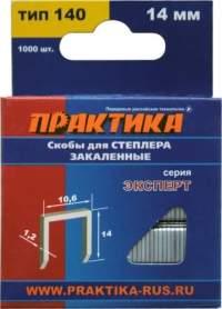 СКОБЫ ПРАКТИКА Т140-14мм 1000шт
