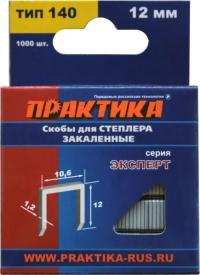 СКОБЫ ПРАКТИКА Т140-12мм 1000шт