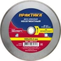 АЛМ ДИСК ПРАКТИКА 300*25.4 КЕРАМОГРАНИТ