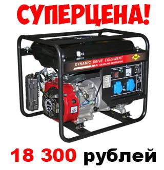 Купить бензогенератор дешево