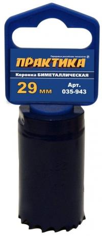 "КОРОНКА БИМЕТАЛЛИЧЕСКАЯ ПРАКТИКА  29 ММ (1 1/8""), (1ШТ), КЛИ"