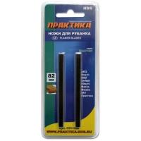 Нож для рубанка ПРАКТИКА  82 мм х 5,5 мм,  быстрорежущая сталь, ( 2 шт )