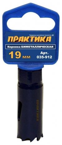 КОРОНКА БИМЕТАЛЛИЧЕСКАЯ ПРАКТИКА  20 ММ (25/32'), (1ШТ), КЛИ
