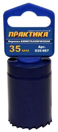 "КОРОНКА БИМЕТАЛЛИЧЕСКАЯ ПРАКТИКА  35 ММ (1 3/8""), (1ШТ), КЛИ"