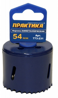 "КОРОНКА БИМЕТАЛЛИЧЕСКАЯ ПРАКТИКА  54 ММ (2 1/8""), (1ШТ), КЛИ"