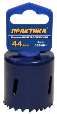 "КОРОНКА БИМЕТАЛЛИЧЕСКАЯ ПРАКТИКА  44 ММ (1 3/4""), (1ШТ), КЛИ"