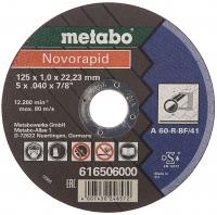 ОТР КРУГ METABO 125*1.0*22,23